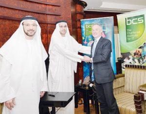 مركز الإمارات للدراسات يدعم المعهد الملكي لتكنولوجيا المعلومات